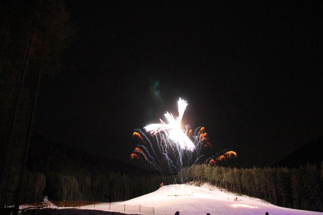 Feuerwerk2014-01-01 01