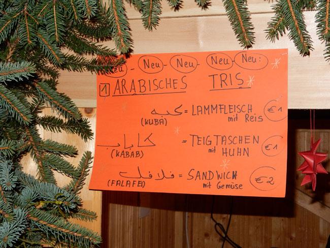 weihnachtsstrasse2016_21-andreatta